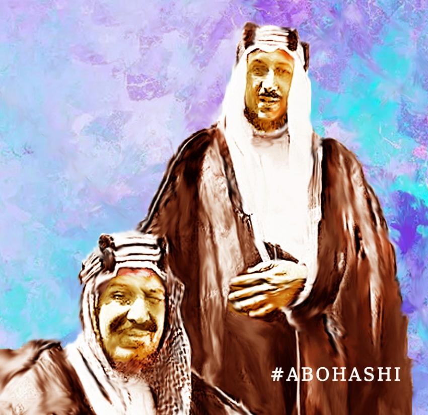 Ibn Saud, Saud bin Abdulaziz Al Saud por abohashi
